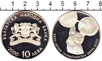 Изображение Монеты Болгария 10 лев 2000 Серебро Proof-