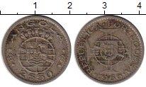 Изображение Монеты Африка Ангола 2 1/2 эскудо 1956 Медно-никель VF