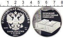 Изображение Монеты СНГ Россия 3 рубля 2018 Серебро Proof