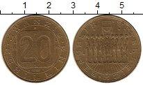 Изображение Монеты Европа Австрия 20 шиллингов 1980 Латунь XF