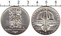 Изображение Монеты Чехия 200 крон 1999 Серебро UNC-