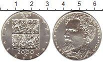 Изображение Монеты Европа Чехия 200 крон 2000 Серебро UNC
