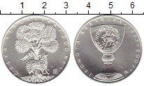 Изображение Монеты Чехия 200 крон 2007 Серебро UNC 550 лет основания об
