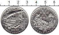 Изображение Монеты Чехия 200 крон 2008 Серебро UNC Указ Карла IV о поса