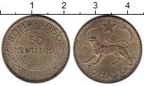 Изображение Монеты Африка Сомали 50 сентесим 1950 Серебро XF