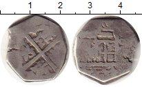 Изображение Монеты Европа Испания 100 лир 0 Серебро VF