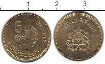Изображение Монеты Марокко 5 сантим 1987 Латунь UNC-