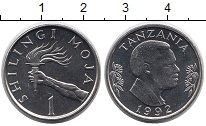 Изображение Мелочь Танзания 1 шиллинг 1992 Медно-никель UNC Рука с факелом