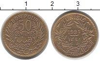 Изображение Монеты Африка Тунис 50 сантим 1921 Латунь XF