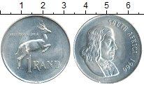 Изображение Монеты Африка ЮАР 1 ранд 1966 Серебро UNC-