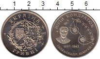 Изображение Монеты Украина 2 гривны 1997 Медно-никель UNC Юрий Кондратюк