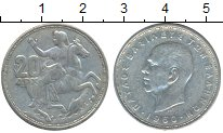 Изображение Монеты Европа Греция 20 драхм 1960 Серебро XF