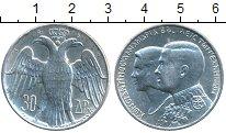 Изображение Монеты Европа Греция 30 драхм 1964 Серебро UNC-