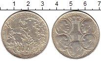 Изображение Монеты Греция 30 драхм 1963 Серебро UNC- 100 лет династии кор