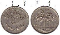 Изображение Монеты Ирак 50 филс 1975 Медно-никель UNC-