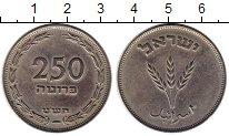 Изображение Монеты Азия Израиль 250 прут 1949 Медно-никель XF