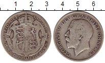 Изображение Монеты Великобритания 1/2 кроны 1917 Серебро VF