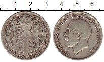 Изображение Монеты Европа Великобритания 1/2 кроны 1915 Серебро VF