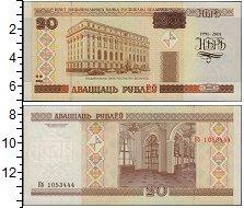 Изображение Банкноты СНГ Беларусь 20 рублей 2000  UNC