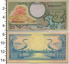 Изображение Банкноты Азия Индонезия 25 рупий 1959  UNC