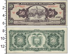 Изображение Банкноты Южная Америка Эквадор 50 сукре 1982  UNC