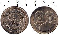 Изображение Мелочь Таиланд 20 бат 1995 Медно-никель UNC