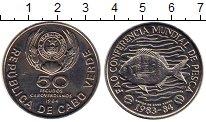Изображение Монеты Африка Кабо-Верде 50 эскудо 1984 Медно-никель UNC