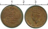 Изображение Монеты Цейлон 25 центов 1943 Латунь VF Георг VI