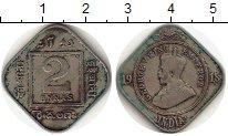 Изображение Монеты Индия 2 анны 1918 Медно-никель VF Георг V