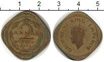 Изображение Монеты Индия 2 анны 1945 Латунь VF