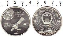 Изображение Монеты Азия Китай 10 юаней 1996 Серебро Proof