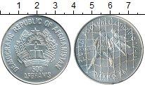 Изображение Монеты Азия Афганистан 500 афгани 1986 Серебро UNC-