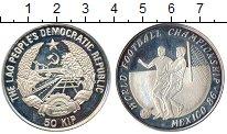 Изображение Монеты Лаос 50 кип 1986 Серебро Proof-