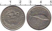 Изображение Монеты Европа Хорватия 2 куны 1994 Медно-никель UNC-