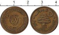 Изображение Монеты Азия Ливан 5 пиастров 1956 Латунь XF