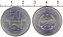 Изображение Монеты Азия Лаос 50 атт 1980 Алюминий UNC-