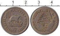 Изображение Монеты Азия Ливан 10 пиастр 1961 Медно-никель XF