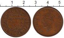 Изображение Монеты Азия Индия 1/4 анны 1940 Бронза VF
