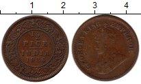 Изображение Монеты Индия 1/2 пайса 1926 Бронза VF
