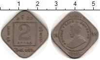 Изображение Монеты Индия 2 анны 1935 Медно-никель VF Георг V