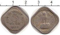 Изображение Монеты Индия 5 пайс 1959 Медно-никель VF