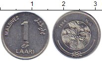 Изображение Монеты Мальдивы 1 лари 1984 Медно-никель XF