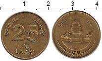 Изображение Монеты Азия Мальдивы 25 лари 1984 Латунь XF