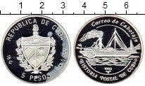 Изображение Монеты Северная Америка Куба 5 песо 1993 Серебро Proof-