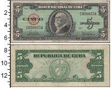 Изображение Банкноты Северная Америка Куба 5 песо 1960  XF-