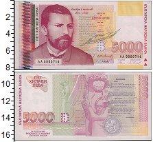 Изображение Банкноты Болгария 5000 лев 1996  UNC