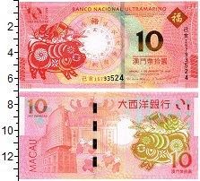 Изображение Банкноты Макао 10 патак 2019  UNC Год свиньи