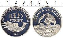 Изображение Монеты Европа Венгрия 1000 форинтов 1994 Серебро Proof-