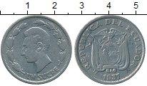 Изображение Монеты Южная Америка Эквадор 1 сукре 1937 Медно-никель VF