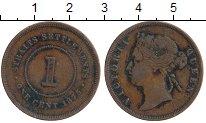 Изображение Монеты Стрейтс-Сеттльмент 1 цент 1875 Бронза VF Виктория